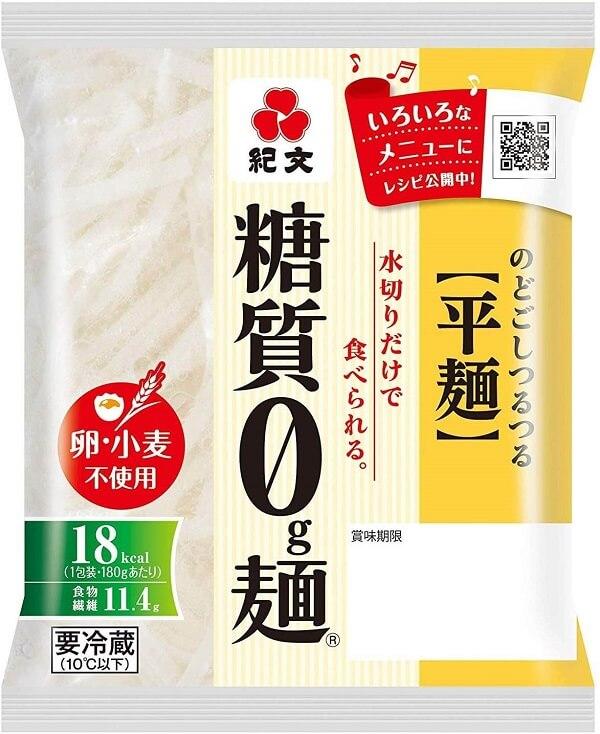 紀文の低糖質麺