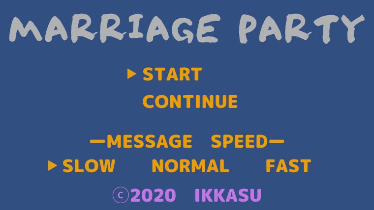 婚活パーティーはゲーム感覚で楽しみやすい