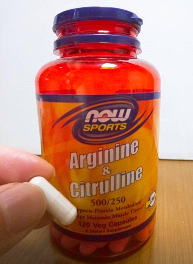 テストステロンを増やすアルギニン、シトルリン