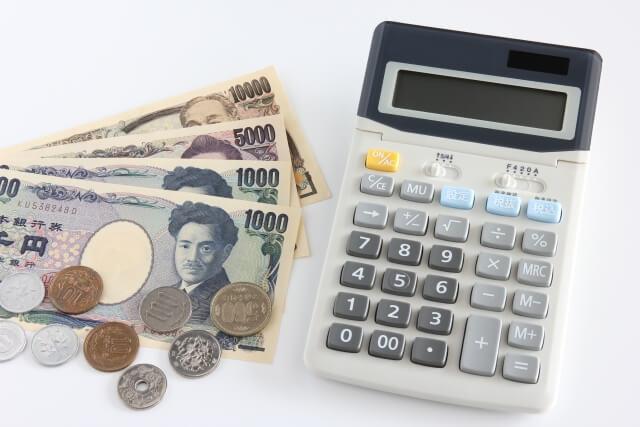 婚活の費用