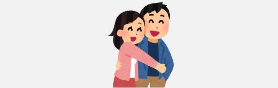 婚活パーティーのカップリング率を上げる方法